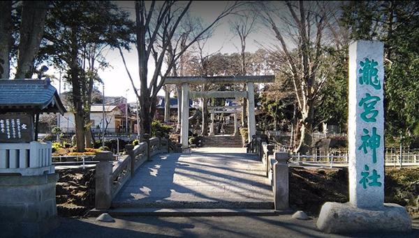 平野紫耀【笑ってコラえて】深谷市のロケ地の場所【瀧宮神社】