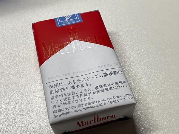 山田裕貴 タバコ 銘柄