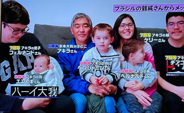 京本大我 家族構成